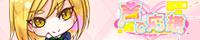 banner63
