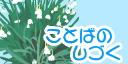 shidzuku