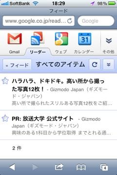 20110629-063101.jpg