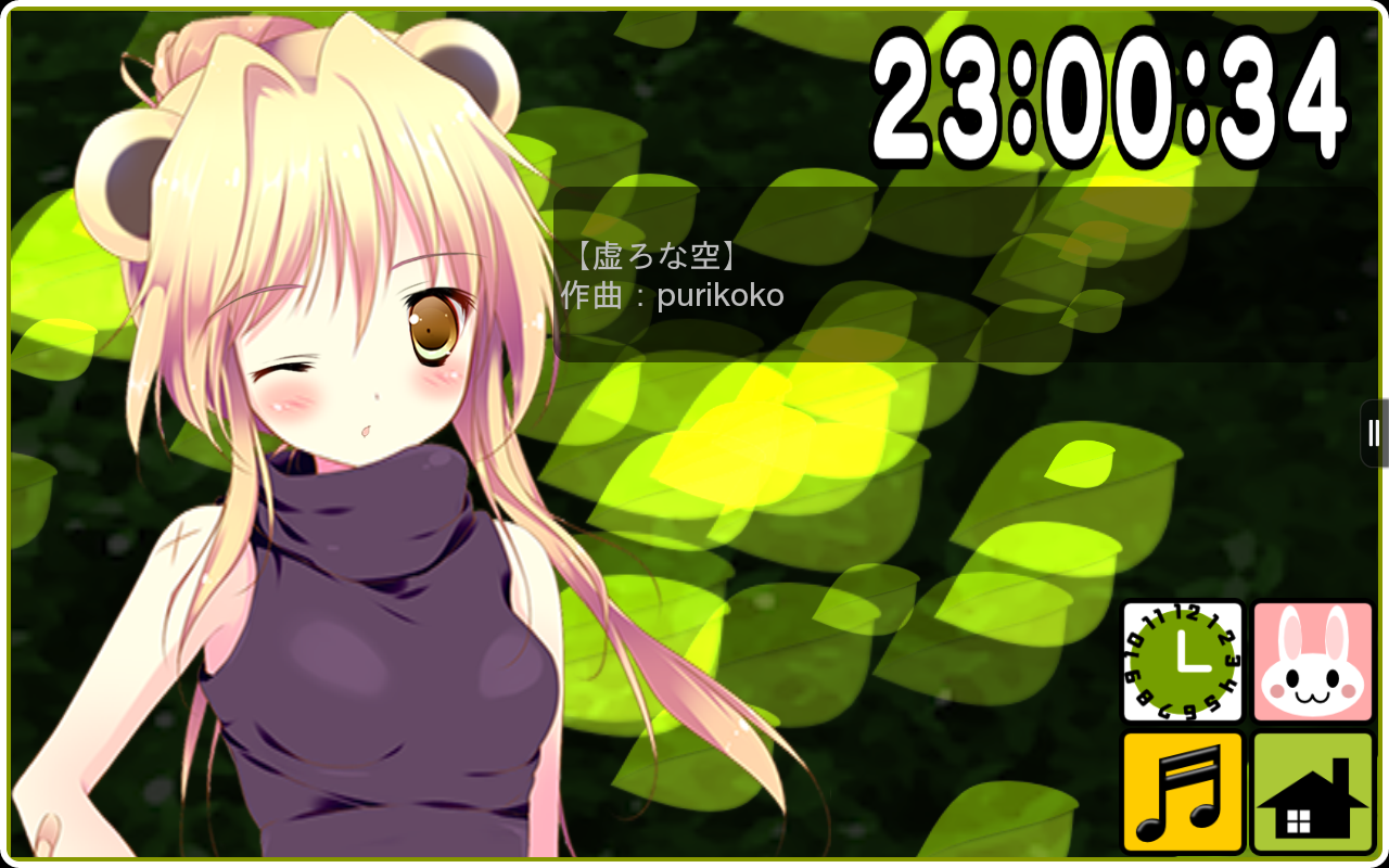 device-2012-12-28-230042