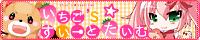 kinoshita_ichigo