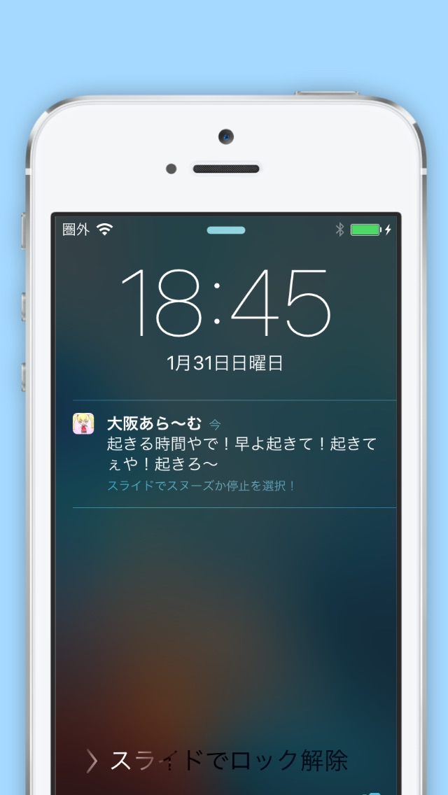 4-inch (iPhone 5) - Screenshot 3