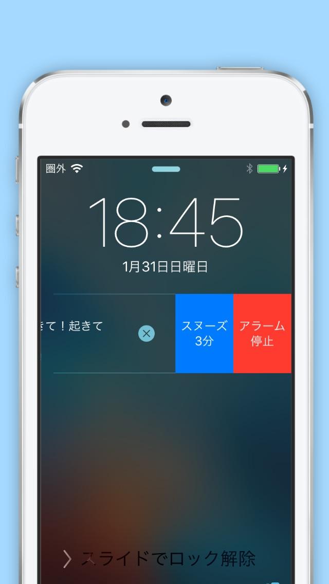 4-inch (iPhone 5) - Screenshot 4
